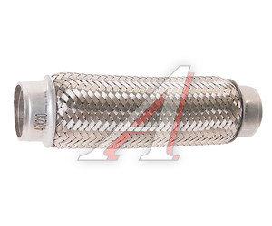 Гофра глушителя 45x230 в 3-ой оплетке interlock нержавеющая сталь FORTLUFT 45x230oem,