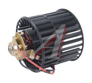 Мотор отопителя ГАЗ-2217,2705,3110,3221 в сборе с ротором ПЕКАР 3221-8101178, 45-3730000-10