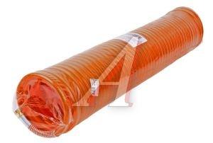 Шланг компрессора 15 метров 8мм спиральный SRB 15-8,