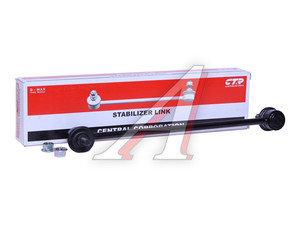 Стойка стабилизатора SUZUKI Swift переднего левая/правая CTR CLS-8, 3590301, 42420-63J00
