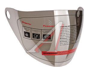 Визор мото для шлема зеркальный MICHIRU MO 110 MO 110, 4620770793436