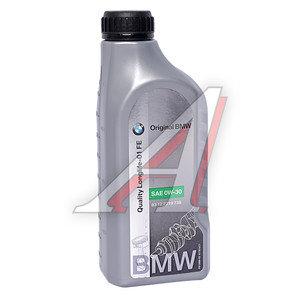 Масло моторное BMW 0W30 синт.1л (LONG LIFE-01 FE) (производство прекращено с 13.12.2014) OE 83122219738, BMW 0W30