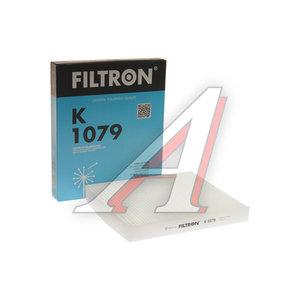 Фильтр воздушный салона VW Polo AUDI A1 SEAT Ibiza SKODA Fabia FILTRON K1079, LA120, 6Q0819647/6Q0820367/6Q0820367B