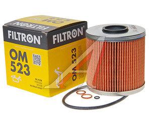 Фильтр масляный BMW FILTRON OM523, OX91D
