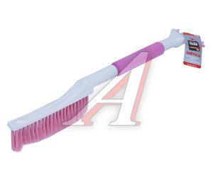 Щетка 60см со скребком серо-розовая LI-SA 44408, LS211/2