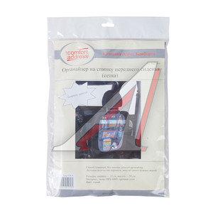 Органайзер на спинку сиденья переднего (сетка) BLACK COMFORT ADDRESS BAG-028
