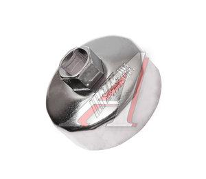 Съемник фильтров масляных 65мм 14-ти гранный (TOYOTA,NISSAN) чашка JTC JTC-1114