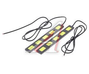 Огни ходовые дневного света 12V комплект Х-PRO G3,