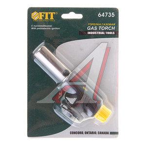 Горелка газовая бутановая бытовая с пьезоподжигом FIT FIT-67635, 67635,