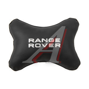 Подушка на подголовник RANGE ROVER эко-кожа М22