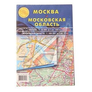 """Книга прочее Карта """"Москва и Московская область"""" ЗА РУЛЕМ (55484)(55926),"""