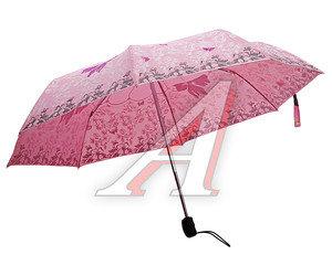 Зонт женский 3 сложения ТРИ СЛОНА 274232-195,