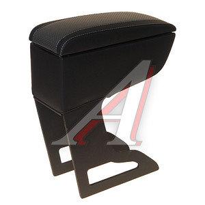Подлокотник ВАЗ-2110 серый ВАРТА ВАЗ 2110 серый