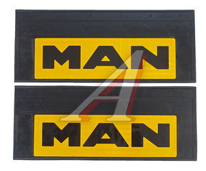 Брызговик 27х66см (MAN) узкий с светоотражающей желтой основой комплект АВТОТОРГ АТ-7889