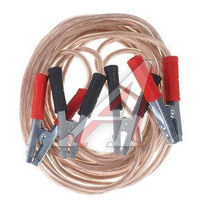 Провода для прикуривания 1000А 7м (медь) MEGAPOWER M-100070