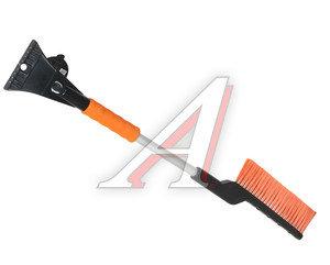 Щетка со скребком и мягкой ручкой 710мм черно-оранжевая АВТОСТОП AB-2205