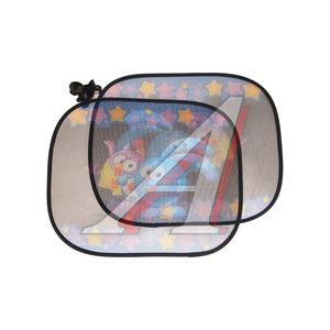 Шторка автомобильная солнцезащитная на боковые стекла KROSH синяя (2шт.) СМЕШАРИКИ SM/WIN-012 KROSH