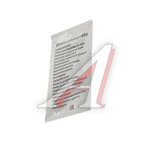 Смазка для суппорта тормозного BMW 5.5мл OE 83192158851, 81229407103