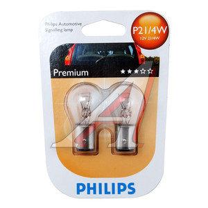 Лампа 12V P21/4W BAZ15d двухконтактная блистер 2шт. PHILIPS 12594B2, P-12594-2бл