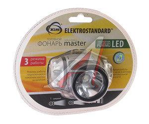 Фонарь налобный 1 светодиод FURIMU ABS пластик степень защиты IP63 Master ELEKTROSTANDARD FLS09
