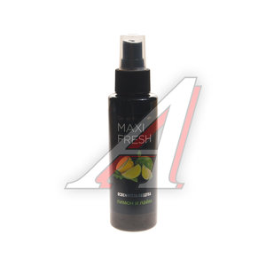Ароматизатор спрей (лимон и лайм) 50мл MAXI FRESH SMF-8