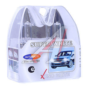 Лампа 12V H9 65W PGJ19-5 бокс (2шт.) Autobrite Super White MS Н9-12-65