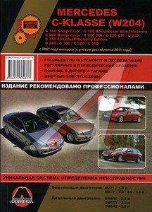 Книга MERCEDES С (W204) (07-) рестайлинг (11-) бензин/дизель МОНОЛИТ ЗА РУЛЕМ (59021), 59021,