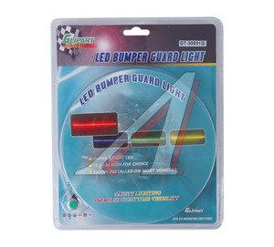 Подсветка декоративная 48 свет-ов GREEN (универсальная, гибкая) 60х1см 12V CSL GT-30591G,