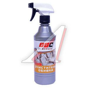 Очиститель обивки салона BiBiCare 550мл LAVR LAVR Ln4014, Ln4014