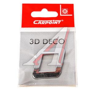 """Наклейка металлическая 3D буква """"O"""" CARPOINT 2218615 СР,"""