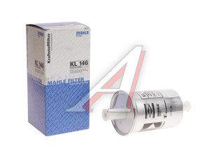 Фильтр топливный HYUNDAI Santa Fe (00-) KIA Magentis (05-) (2.7) MAHLE KL146
