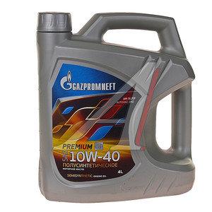 Масло моторное Premium SL/CF п/синт.3.49кг/4л GAZPROMNEFT GAZPROMNEFT SAE10W40, 2389901313