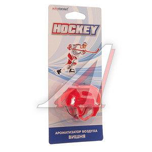 """Ароматизатор подвесной (вишня) фигура """"Хоккей"""" красный AUTOSTANDART 105706"""