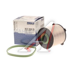 Фильтр топливный CHEVROLET Cruze (09-),Orlando (11-) MAHLE KX265D, 13263262
