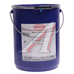 Смазка высокотемпературная синяя LX2P 5кг MEGUIN MEGUIN 8646
