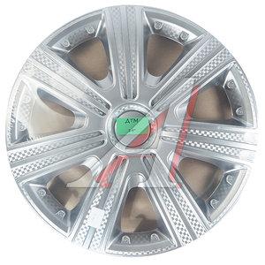 Колпак колеса R-14 декоративный серый комплект 4шт. ДТМ ДТМ R14