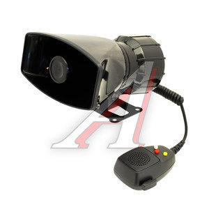 Сирена 3-х тональная с микрофоном 80W 12V FK PREMIER ES-360