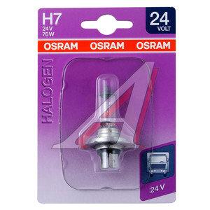 Лампа 24V H7 70W PX26d блистер (1шт.) OSRAM 64215-01B, O-64215бл, 24V70W Н7