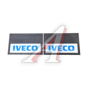 Брызговик 36х59см (IVECO) с светоотражающей белой основой комплект АВТОТОРГ АТ-8022, AT37822/АТ-8022