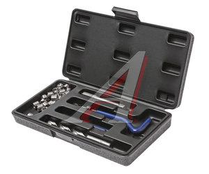 Набор инструментов для восстановления резьбы (вставки М10х1.25, L=13.5мм, 10шт.) 14 предметов JTC JTC-4783