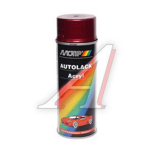 Краска компакт-система аэрозоль 400мл MOTIP MOTIP 51515, 51515