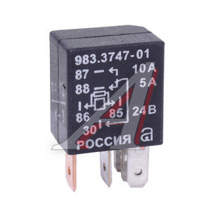 Реле электромагнитное 24V 5-ти контактное АВАР 983.3747-01