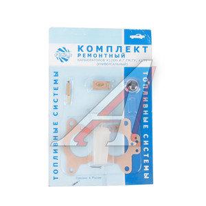 Ремкомплект карбюратора ГАЗ-52 К-126 ПЕКАР К126-980, К126-1107980