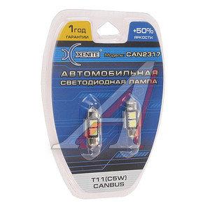 Лампа светодиодная 12V C5W SV8.5-31 + 50% блистер (2шт.) XENITE Xenite CAN2317, 1009345