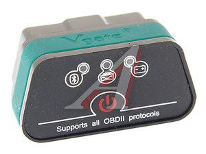 Адаптер автодиагностический ELM 327 Bluetooth с кнопкой ICAR ELM 327 кнопка iCar, ELM 327 кнопка,