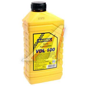Масло компрессорное VDL-100 1л RAVENOL RAVENOL