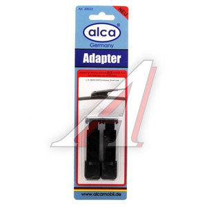 Адаптер щетки стеклоочистителя AL-320 комплект 2шт.ALCA AL-320, 300320