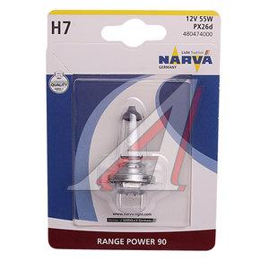 Лампа 12V H7 55W +90% PX26d блистер (1шт.) Range Power NARVA 48047, N-48047RPбл