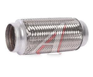 Гофра глушителя 63х200 в оплетке PRO SPORT RS-09079