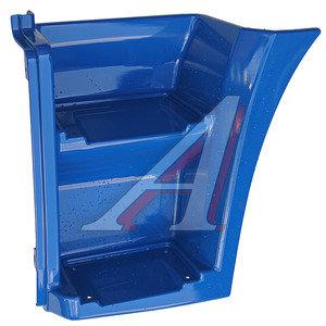 Щиток КАМАЗ-ЕВРО подножки левый (рестайлинг) (синий) ОАО РИАТ 63501-8405111-50С, 63501-8405111-50